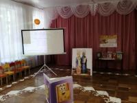 Познавательная игровая программа ко Дню славянской письменности и культуры.